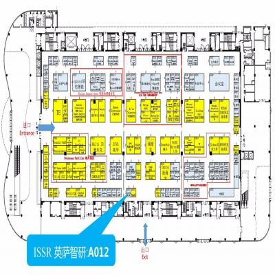 英萨将参加 2019中国(上海)国际传感器技术与应用展览会